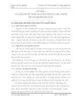 NÂNG CAO CHẤT LƯỢNG CÔNG TÁC KẾ TOÁN NGUYÊN VẬT LIỆU TẠI CÔNG TY TNHH CƠ KHÍ CHÍNH XÁC VÀ THƯƠNG MẠI AN PHÚ