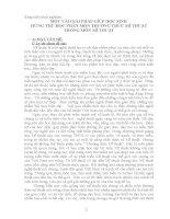 Sáng kiến kinh nghiệm: MỘT VÀI GIẢI PHÁP GIÚP HỌC SINH  HỨNG THÚ HỌC PHÂN MÔN THƯỜNG THỨC MĨ THUẬT TRONG MÔN MĨ THUẬT