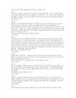 GẦN 100 câu TRẮC NGHIỆM và bài tập LUẬT đất ĐAI