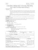 NGỮ VĂN 7 TUẦN 36-37(NHUNG)