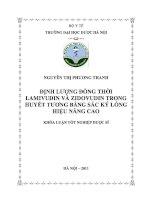 Định lượng đồng thời lamivudin và zidovudin trong huyết tương bằng sắc ký lỏng hiệu năng cao