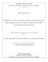 tóm tắt luận văn thạc sĩ kỹ thuật  NGHIÊN cứu và ỨNG DỤNG CHƯƠNG TRÌNH DSM vào điền KHIỂN, QUẢN lý NHU cầu điện NĂNG CHO THÀNH PHỐ THÁI NGUYÊN