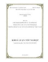 CHẾ ĐỊNH KHỞI TỐ VỤ ÁN HÌNH SỰ THEO YÊU CẦU CỦA NGƯỜI BỊ HẠI TRONG PHÁP LUẬT TỐ TỤNG HÌNH SỰ VIỆT NAM