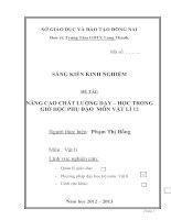 skkn NÂNG CAO CHẤT LƯỢNG dạy   học TRONG GIỜ  PHỤ đạo môn vật lí 12