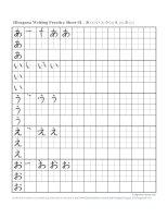 tập viết chữ hiragana
