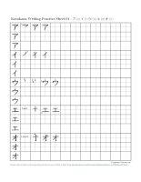 tập viết chữ katakana