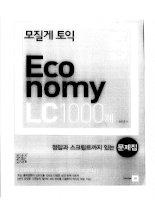 Economy TOEIC RC 1000 vol5   phần 1