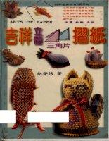 ORIGAMI 3D arts of paper 2