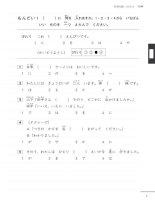 Đề thi Ngữ Pháp và Từ Vựng tiếng Nhật N5