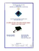 LUẬN VĂN LY HÔN CÓ YẾU TỐ NƯỚC NGOÀI THEO PHÁP LUẬT VIỆT NAM
