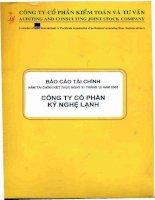Báo cáo tài chính năm 2005 (đã kiểm toán) - Công ty Cổ phần Kỹ Nghệ Lạnh