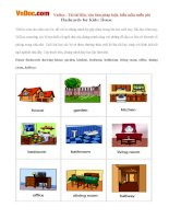 Flashcards for Kids: House