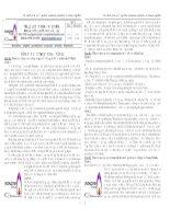 Tóm tắt cốt truyện ngữ văn 12