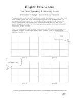 information exchange general purpose template brb87
