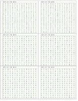 DAYS OF THE WEEK WORDSEARCH (1)