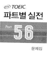 ETS 2016 part 5,6 10test