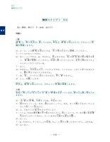 Bộ đề thi chứng chỉ tiếng Nhật N2 script