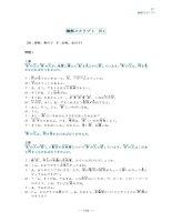 Bộ đề thi chứng chỉ tiếng Nhật N1