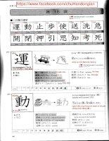 Chữ hán đơn giản 16 20 KANJI LOOK AND LEARN TIENG VIET
