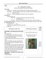 Giáo án mỹ thuật 6 kì 1   mỹ thuật 6   nguyễn thiên hương