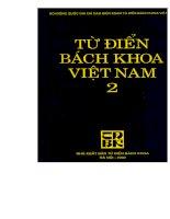 Từ điển bách khoa việt nam phần 1   NXB từ điển bách khoa
