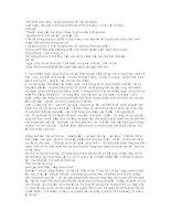 Bài viết số 2 lớp 11 đề 2