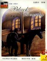 truyện tiếng anh:【1】20 black beauty