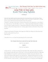 Kinh Thủ Lăng Nghiêm - Hòa Thượng Thích Duy Lực dịch từ Hán sang Việt và lược giải.