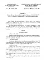 Văn bản - Tài liệu | Trang chủ