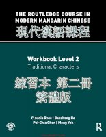 Workbook level 2 traditional characters