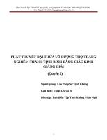 Phật Thuyết Đại Thừa Vô Lượng Thọ Trang Nghiêm Thanh Tịnh Bình Đẳng Giác Kinh Lão Pháp Sư Tịnh Không giảng giải (quyển 2)
