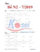 Đề thi chính thức n2 tháng 7 2019