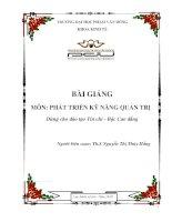 Bài giảng Phát triển Kỹ năng quản trị: Phần 1 - ĐH Phạm Văn Đồng